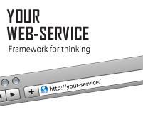 個人でWebサービスを発想する時に参考になるかもしれない「視点を変える方法」を考えてみた