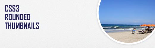 CSS3 の border-radius を使って円形のサムネイルを作る方法2つ